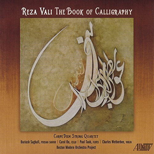 The Book of Calligraphy
